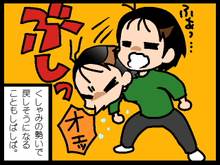 20150322-03.png