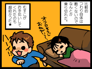 20150322-04.png