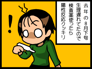 20150330-01.png