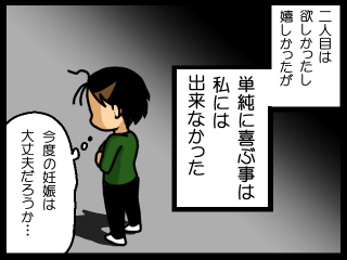 20150330-02.png