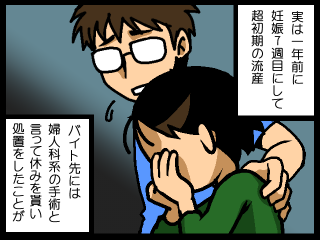 20150330-03.png