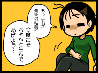 20150330-04.png