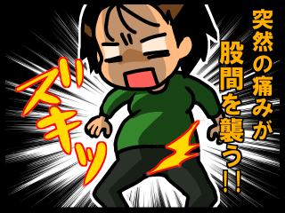 20150408-01.png