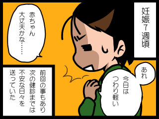 20150411-01.png