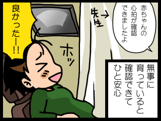 20150411-02.png