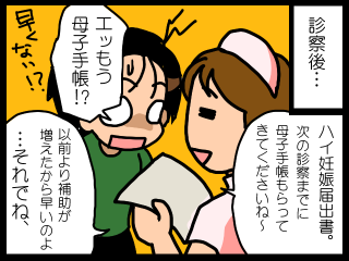 20150411-03.png