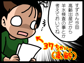 20150411-04.png