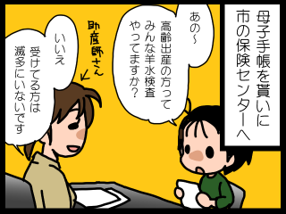 20150414-01.png