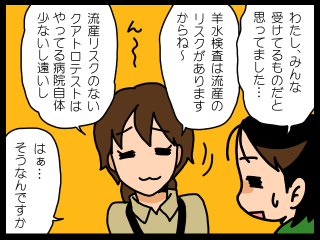 20150414-02.png