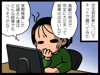 20150414-03.png
