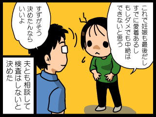 20150414-04.png