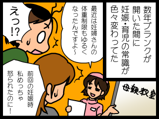 20150415-01.png