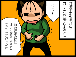 20150416-01.png