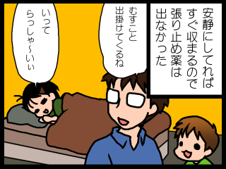 20150416-02.png