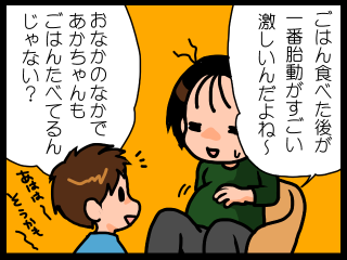 20150426-01.png