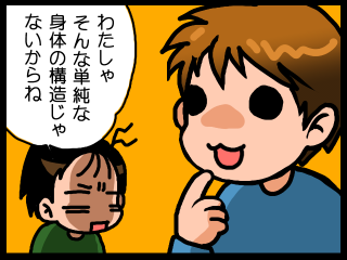 20150426-03.png