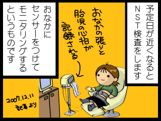 20150427-01.png