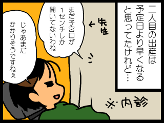 20150427-02.png