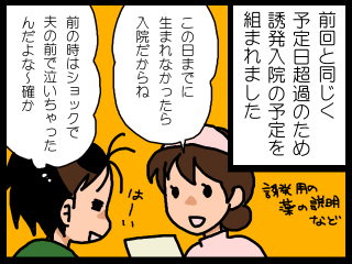 20150427-03.png