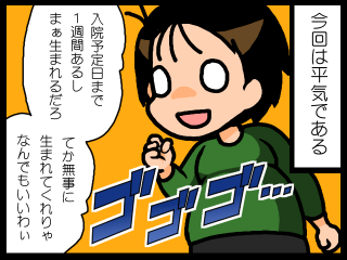 20150427-04.png