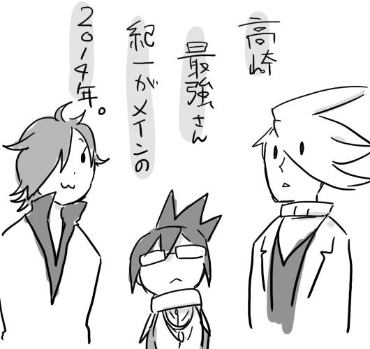 ふりかえり2014