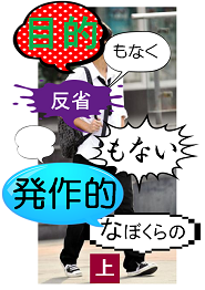 mokuteki01.png