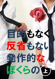 mokuteki03.png