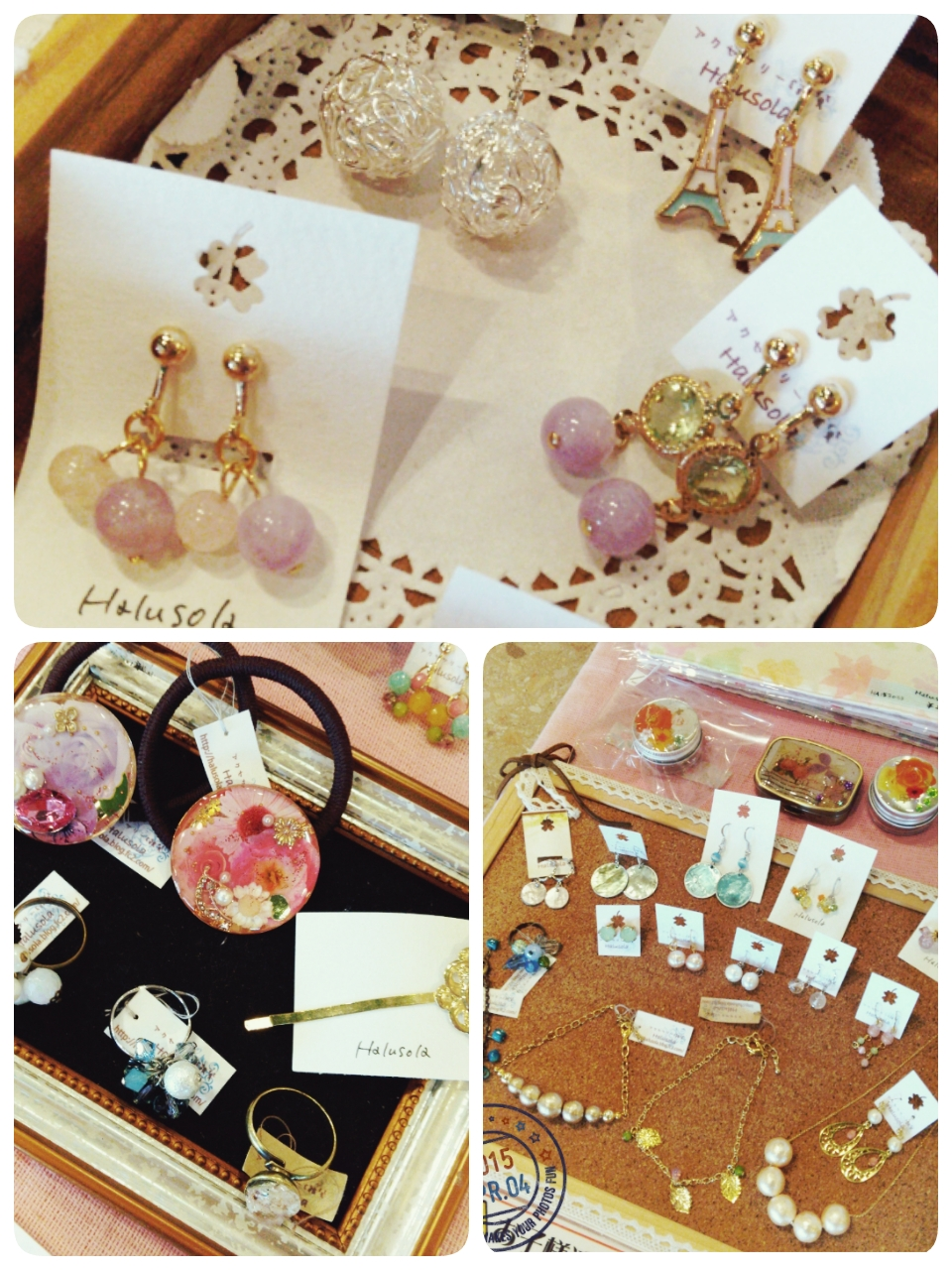 LINEcamera_share_2015-04-05-14-32-11.jpg