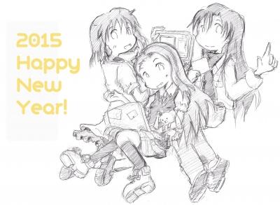 2015IMG.jpg