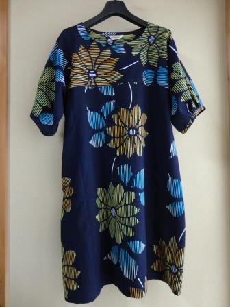藍染向日葵浴衣ワンピース