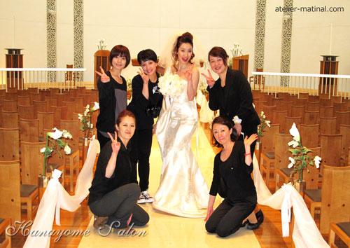 花嫁サロンスタッフ