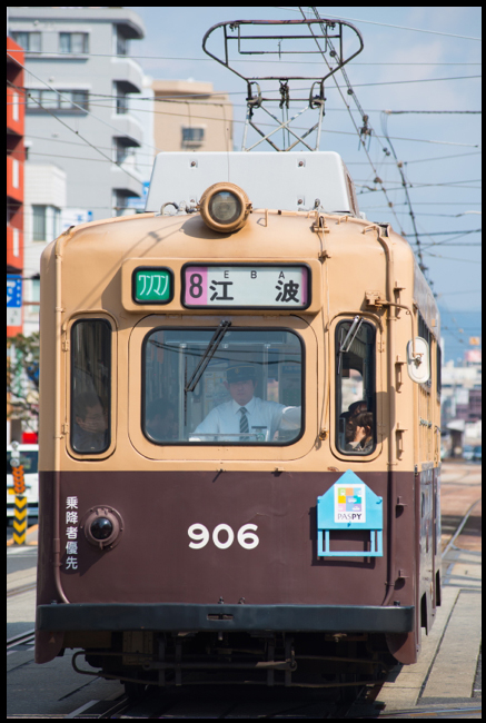 DSC5028.jpg