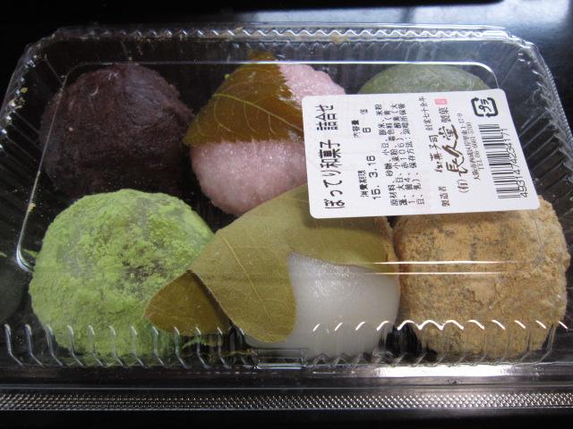 ぼってり和菓子 詰め合わせ(笑)