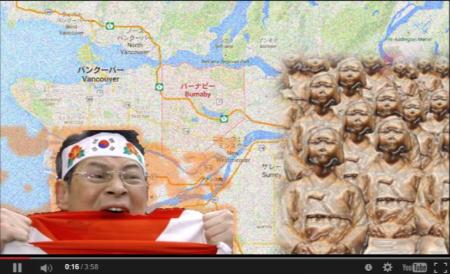 【緊急拡散】韓国人が新たな慰安婦像設置計画をカナダで反日活動を進行中!反対の意思表明はこちらから! [嫌韓ちゃんねる ~日本の未来のために~ 記事No2438