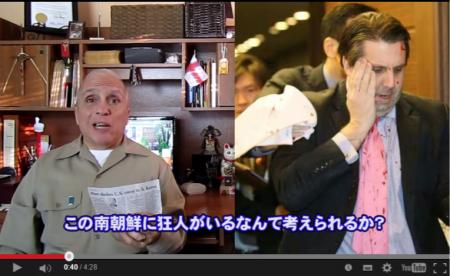【動画】テキサス親父「韓国の米大使襲撃事件はなぜ起きたのか、オレの考え」 [嫌韓ちゃんねる ~日本の未来のために~ 記事No2445