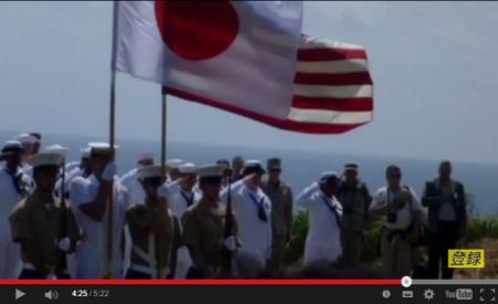 【韓国の反応】硫黄島で戦後70年目の日米合同慰霊式 :日米の絆を世界に発信 『昨日の敵が今日の友』本当の終戦を迎える米国と日本 [嫌韓ちゃんねる ~日本の未来のために~ 記事No2478