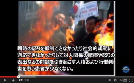【動画】韓国人の若者が『凄まじい勢いで劣化している』悲惨な事実が露呈。このままでは韓国社会は完全に崩壊する [嫌韓ちゃんねる ~日本の未来のために~ 記事No2494