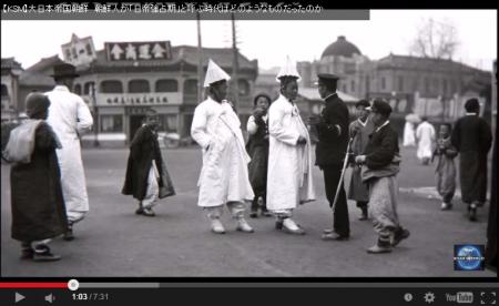 【動画】朝鮮人が植民地として搾取されていたという時代がこれ程豊かだった事実に目を背けて日帝ガー!と言い続けるクズ民族 [嫌韓ちゃんねる ~日本の未来のために~ 記事No2501