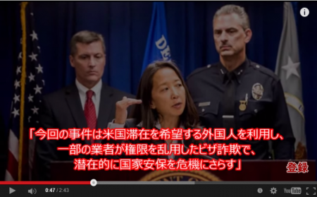 【動画】ついにアメリカが韓国系不法滞在排除に動きだす!コリアンは米から叩きだす [嫌韓ちゃんねる ~日本の未来のために~ 記事No2508