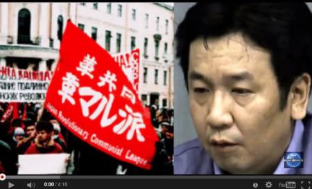 【動画】枝野幸男氏「日本はアメリカの属国か?むしろ中国の属国になろうぜ!」 [嫌韓ちゃんねる ~日本の未来のために~ 記事No2555