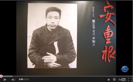 【動画】安重根はテロリストじゃない。暗殺すらもしていないという検証を韓国人は受け入れられるか? [嫌韓ちゃんねる ~日本の未来のために~ 記事No2607
