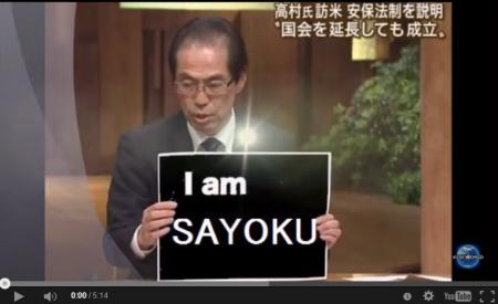 【動画】阿鼻叫喚の左翼勢力 日本人がまったく支持しなくなった理由が理解できていない [嫌韓ちゃんねる ~日本の未来のために~ 記事No2625