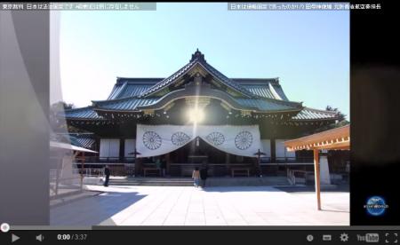 【動画】訪日中国人が靖国神社で気付いた「反日」の矛盾 [嫌韓ちゃんねる ~日本の未来のために~ 記事No2635
