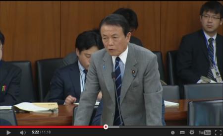 【動画】「危なくて貸せるかよ!」麻生太郎大臣が解説する「アジアインフラ投資銀行(AIIB)」参加に慎重な理由 [嫌韓ちゃんねる ~日本の未来のために~ 記事No2643