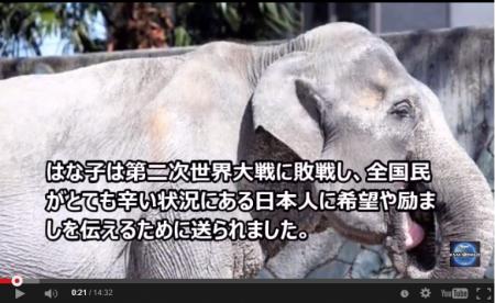 【動画】アジアで孤立している日本?この動画を見てから言ってくれよ。親日国タイからの特別な贈り物 [嫌韓ちゃんねる ~日本の未来のために~ 記事No2651