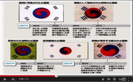 朝鮮、国名の情けない由来を中国人が暴露www韓国が属国の歴史の決定的な証拠が太極旗の意味からも発覚! [嫌韓ちゃんねる ~日本の未来のために~ 記事No2671