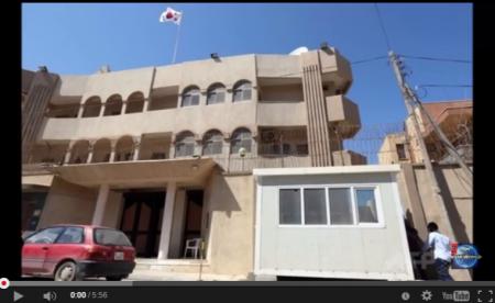 【動画】韓国外交部がリビア大使館襲撃事件で捏造発覚!!勇敢に「現場を指揮している」大使、実はその場におらず帰国していたw [嫌韓ちゃんねる ~日本の未来のために~ 記事No2705