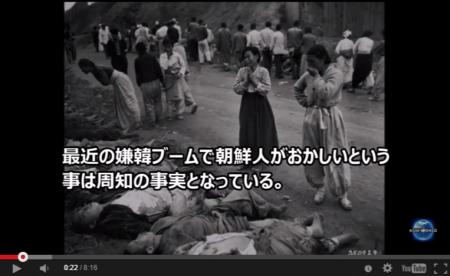 【動画】在日の秘密は済州島にある。日本に寄生して生きる在日の正体と、何故韓国に帰らないかが解る動画 [嫌韓ちゃんねる ~日本の未来のために~ 記事No2740