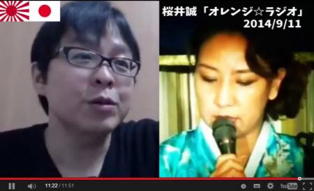 【動画】桜井誠氏、李信恵氏とのヘイト裁判、名誉棄損で反訴しました。【10倍返しだ!】 [嫌韓ちゃんねる ~日本の未来のために~ 記事No2810