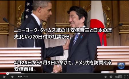 【動画】NYT紙 日本に謝罪を求める社説に海外から怒りの声 NYTのFBが大炎上! [嫌韓ちゃんねる ~日本の未来のために~ 記事No2860